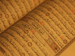 corano in arabo gratis
