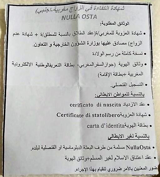 Il Matrimonio misto Italia Marocco - Procedura completa aggiornata ...