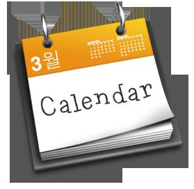 Il Calendario Islamico.Ramadhan Ramadan La Questione Astronomica Il Calendario