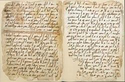 religione araba sulla datazione siti di incontri gratuiti per 50 e più anziani