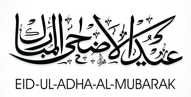 sito di incontri islamici in Nigeria