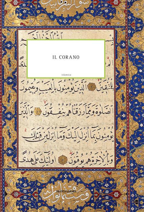 Corano Arabo Pdf