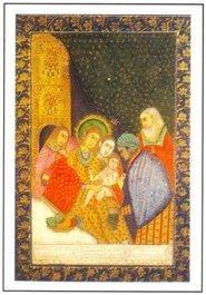 Auguri Di Buon Natale Qumran.Gli Auguri Di Natale E Le Sue Origini Islamitalia It