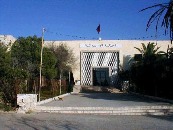 Camera Commercio Italo Marocchina Casablanca : Camera di commercio missione imprenditoriale in turchia